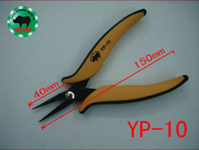 Japan RHINO Brand YP-10 Long Nose Pliers 40*150mm Special Sharp Toothed For Fishing Processing Jewelry Repairing Watch & Mobile