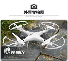 professional large WIFI FPV remote control rc Drone 69401 2.4G 6-axis gyro rc quadcopter with camera Wifi real time transmission(China)