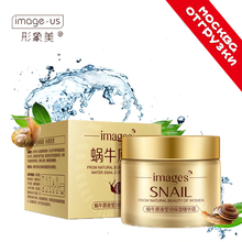 Images Snail Cream Day cream face cream acne Treatment Moisturizing Anti Wrinkles Anti Aging skin whitening Face Skin Care snail(China)