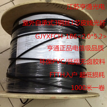 Optical Fiber Telecommunication Ftth Outdoor 1 Core Optical Fiber Cable Energy-saving Self-supporting Butterfly