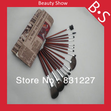 professional 15pcs Cosmetic/Makeup Brush Set/Kit,Wholesale Price Cosmetic Brush Set,Excellent Leather Bag