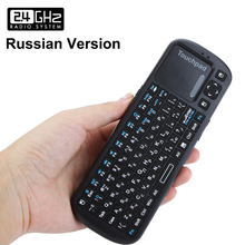 Handheld Mini Keyboard Arabic language Fly Air Mouse Russian 2.4ghz Wireless Keyboard Touchpad Mouse KB 3 in 1 Free Ship