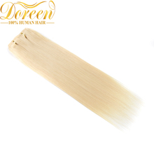 "Doreen Full Head Brazilian Remy Hair 70Gram 7Pcs #60 Blonde 14""-22"" Natural Straight Clip In Human Hair Extensions"