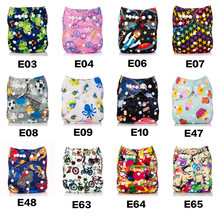 12pcs Hot Sale Breathable Cloth Diaper Bamboo Washable Reusable Baby Pocket Diapers Modern Cloth Nappies Nappies Couche Lavable