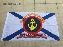 Flag Russian Marines Corps 90 x 150 cm 100% Polyester Russia Naval Infantry Navy Jack Army Military Flags And Banners