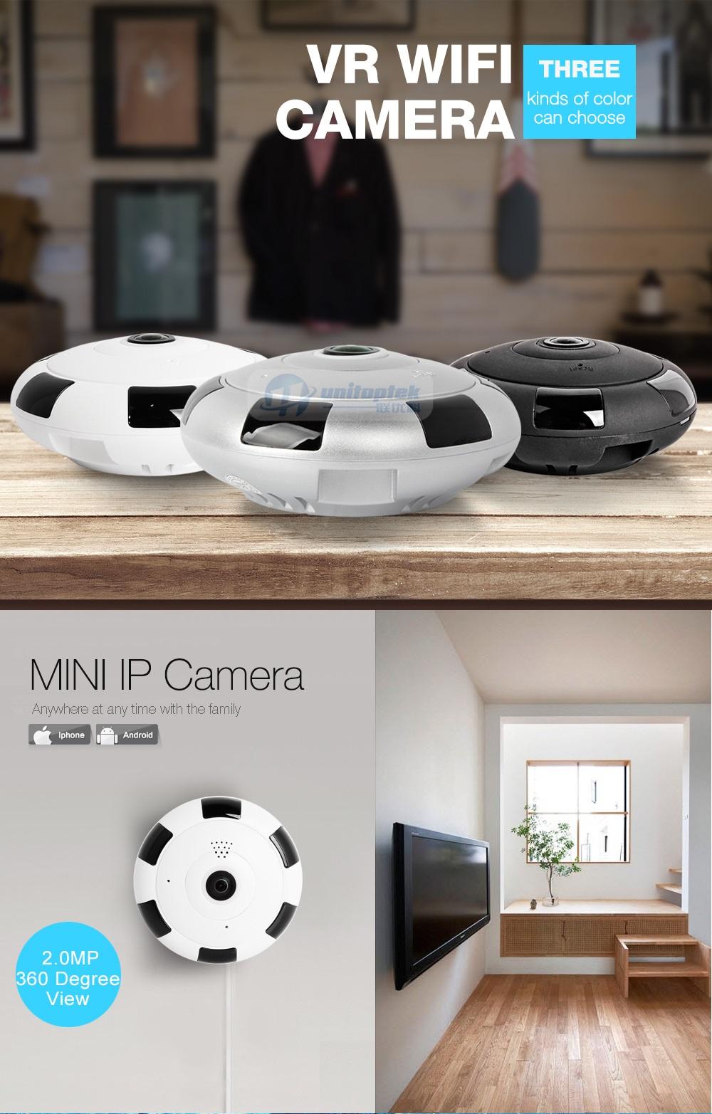 P301-VR Camera_01