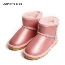 CCTWINS KIDS 2017 Sheepskin Winter Baby Girl Fashion Snow Wool Boot Children Genuine Cow Leather Boy Black Warm Ankle Boot C658(China)