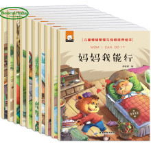 Chinese English story book Children 's Emotional Management and Character Training picture books- Mom I can do it,set of 10