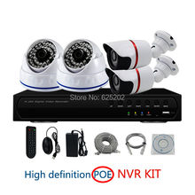 4CH 720P 1.0MP POE IP Camera Kit indoor plastic dome and metal bullet camera system(China)