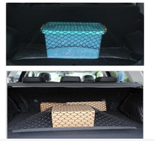 Car Trunk envelope cargo net accessories styling for infiniti EX25 EX35 EX37 FX35FX37s FX50s G25 G37 G37s M25 M37 M25L M35hl Q50(China)
