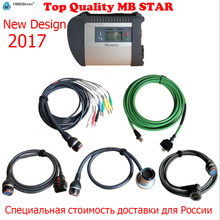 2017 new design star diagnosis c4 Multi-Language mb star c4 With WIFI For Car/Truck without HDD Top quality + Case Fast shipping
