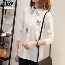 Korean Spring 2017 Shirt For Women Tops Fox Embroidery Cotton Blouse Shirt Female Fashion Long Sleeve White Blouse Women