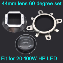 1Set 44mm Glass LED Lens 60 Degree Beam Angle + 50mm Reflector Collimator + Fixed Bracket for 20W 30W 50W 100W High Power LED