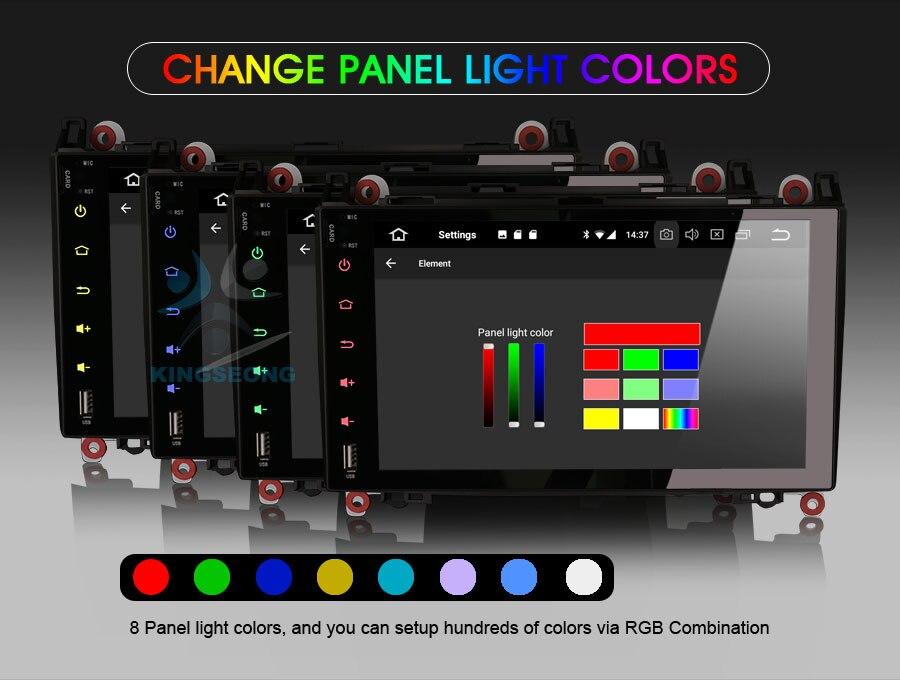 ES8892B-E6-Color-Illumination