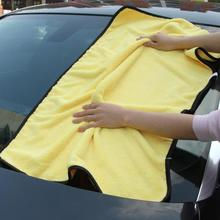Large Size Microfiber Car Cleaning Towel Cloth Multifunctional Wash Washing Drying Cloths 92*56cm Yellow Big Promotion
