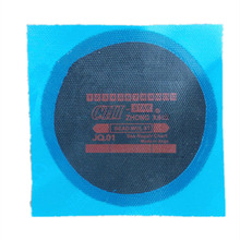 20pc 85mm*85mm radial tire Repair cold Patch for car and truck(China)