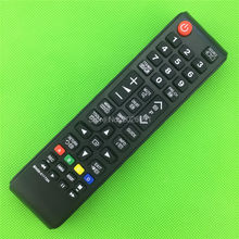REMOTE CONTROL BN59-01175N FOR SAMSUNG TV FOR BN59-01175P BN59-01175Q BN59-01175C(China)