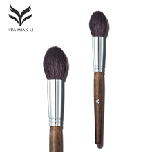 Humianli Flame Highlighting Brush Tapered Loose Fluffy Bristle Highlighter Contour Cheeks Brow Bones Luxuriously Airbrushed Tool