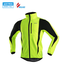 ARSUXEO Cycling Jacket Winter Warm Up Bicycle Clothing Windproof Waterproof Cycling Rain Jacket MTB Bike Jersey Ropa Ciclismo