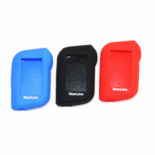 WZYQYH&AUTO Silicone Case Cover For Starline A93 A63 car alarm Remote controller Starline A93 Silicone Case Keychain Cover(China)