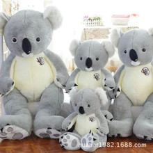 1pcs 40cm Cute Koala Doll Plush toys Stuffed bear Doll Children birthday Gift or for Girls