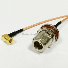 "New   N  Female Jack  Connector Switch   SMB  Female Jack Right  Angle   Connector RG316 Wholesale Fast Ship 15CM 6"" Adapter"