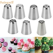 7 PCs Steel Cake Icing Piping Decorating Nozzles Tips Baking Tool Set Happy Gifts High Quality Stainless Steel dropship