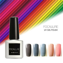 Focallure Beauty Girl Popular Genuine Sapphire UV Nail Polish 5 Kinds of Color Light Therapy Glue Sealing Layer & Bottom Glue RP