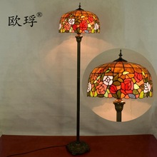 Tiffany color glass living room, dining room bedroom, study decorative floor lamp, coffee shop Rose zipper floor lamp 110-240V