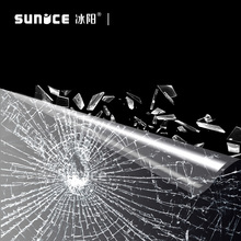 discount 100cm6m thickened 4mil safety film for houseroom shatter-proof car window glass safety protective film(China)