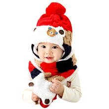 Best choice Baby Cartoon Hats Baby Hats Hat Scarf Winter Autumn flor fantastic golas de inverno cuello echarpe(China)