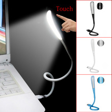2017 14LED Nightlight Flexible Touch USB Lamp for Computer Laptop Notebook PC Keyboard Power Bank(China)