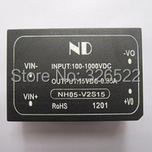1000V DC high voltage power supply module isolation switch 15V5W DC-DC voltage regulator modules NH05-V2S15