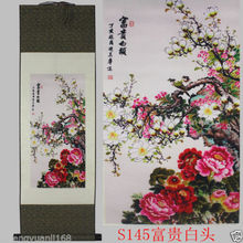 "40""Chinese SuZhou Silk Art Peony Decoration Scroll Painting Drawing S145"
