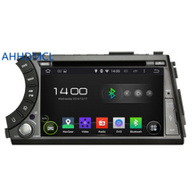 Car PC Audio Radio DVD Android 5.1.1 GPS AUX IN DVR WiFi BT For SSANGYONG ACTYON SPORTS 2005~2013