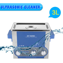 GT SONIC P3 Ultrasonic Cleaner 3L Heater Timer Power Adjustable Stainless Tank Bath Ultrasonic Bath for Jewelry Cleaning Baskets(China)