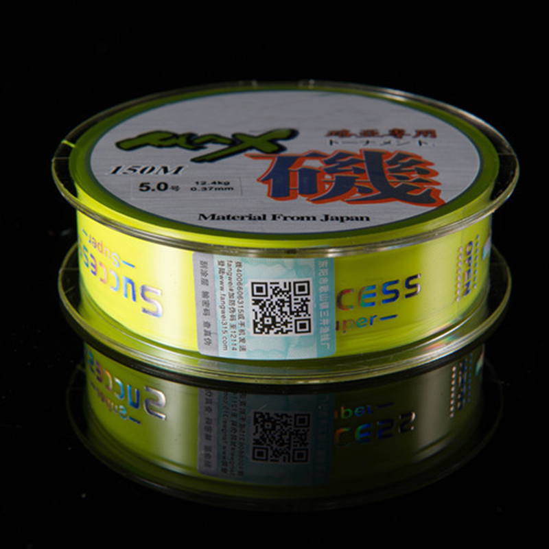 Fishing-Line Fluorescent Ocean-Rock Half-Floating Nylon Durable 150M Yellow Beach Watery title=