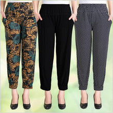 Chinese Style Women Ankle-Length Harem Pants,Soft&Smooth Ice Silk Skin-friendly Refreshing Loose Bloomers for Mothers,Big Yards