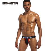 Buy BSHETR 4 Pcs/lot G-strings Cotton Gay Underwear Men thong Sexy Male Jockstrap Thong men Panties Bikini Breathable string homme