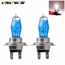 2Pcs H7 PX26D 12V 6000K 100W Super White Auto Car HOD Halogen Bulbs Lamps Headlight Bulbs For Any Car Headlight Bulbs 12V(China)