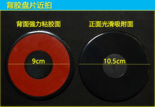 90mm Adhesive Mounting Disk Disc for Car Dashboard for Garmin for TomTom GPS for Gopro, dvr Camera , smartphone suction cup(China)