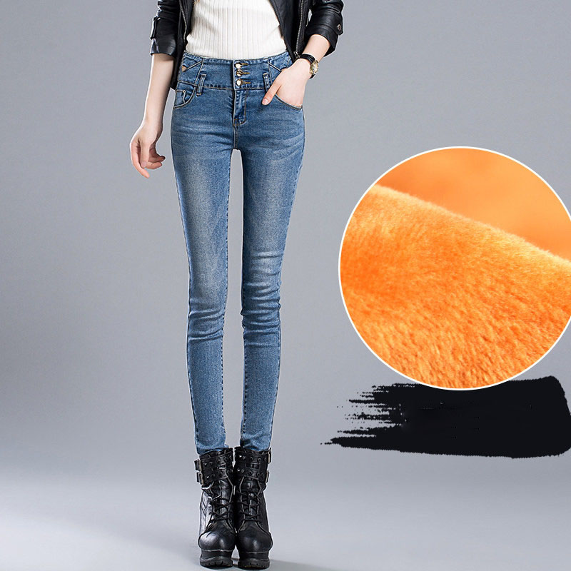 Women'S Winter Thermal Trousers High Waist Straight Jeans Female Plus Cotton Elasticity Thickening Denim  Pants A4094