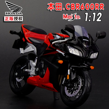 1:12 Alloy motorcycle model , high simulation metal casting motorcycle toys,Honda CBR600RR, free shipping