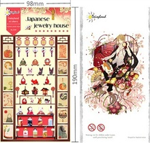 Wholesale Funny Japanese Jewelry House series Paper sticker.Decoration label.Phone aticker. retail great deal(China)