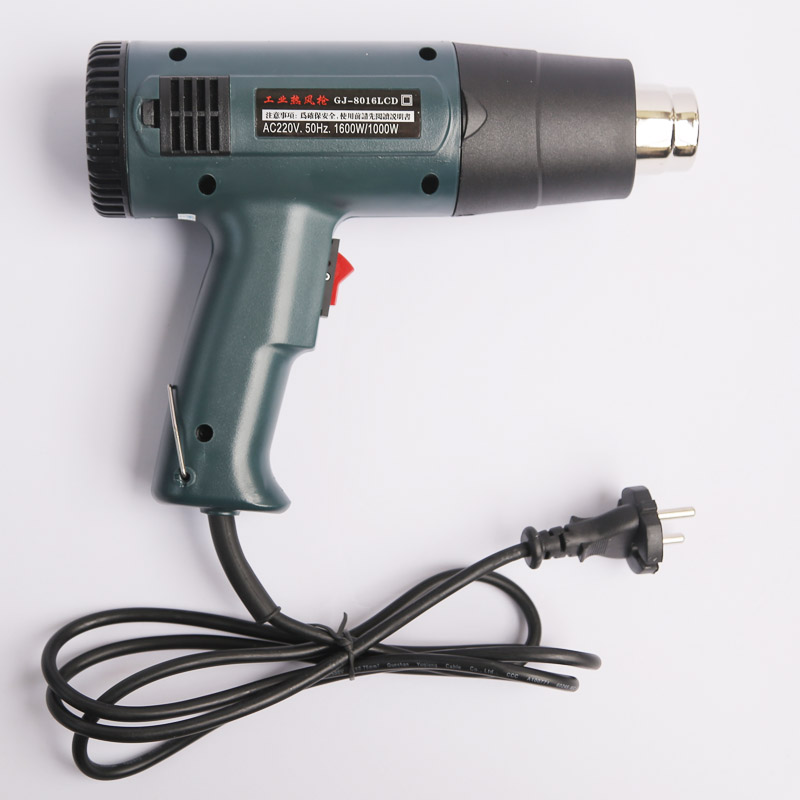 Heat gun AC220V-240V 1600W Temperature Digital Display Temperature Adjustable industrial hair dryer hot air gun Heat gun<br>