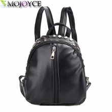 Small Women Backpacks Rivet Zipper Pu Leather Student Backpack Preppy Fashion Bag Girls Women's Backpack Female(China)