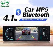 Professional Car Audio System 1 Din Stereo FM Radio MP3 MP4 MP5 Player Support Bluetooth USB/TF Card Car Head Unit Video Player