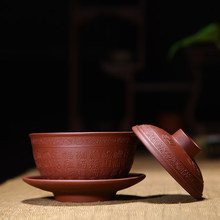 125ml Yixing original mine purple sand Kung Fu tea with tea bowl Jing tea clear tea accessories hundred blessing bowl(China)