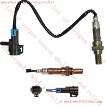 Oxygen Sensor O2 Lambda Sensor AIR FUEL RATIO SENSOR for BUICK CHEVROLET OLDSMOBILE PONTIAC SATURN 234-4646 12568234 1999-2009(China)