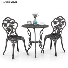 iKayaa 3PCS Modern Outdoor Patio Garden Set Furniture Brown Rose Design Iron Aluminum Porch Balcony Cafe Set US Stock